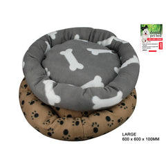 Donut Pet Bed - Grocery Deals