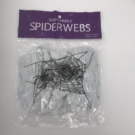 Stretchable Spiders Web - Grocery Deals