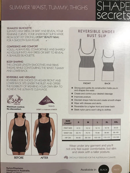 Seamless Reversible Under-Bust Slip