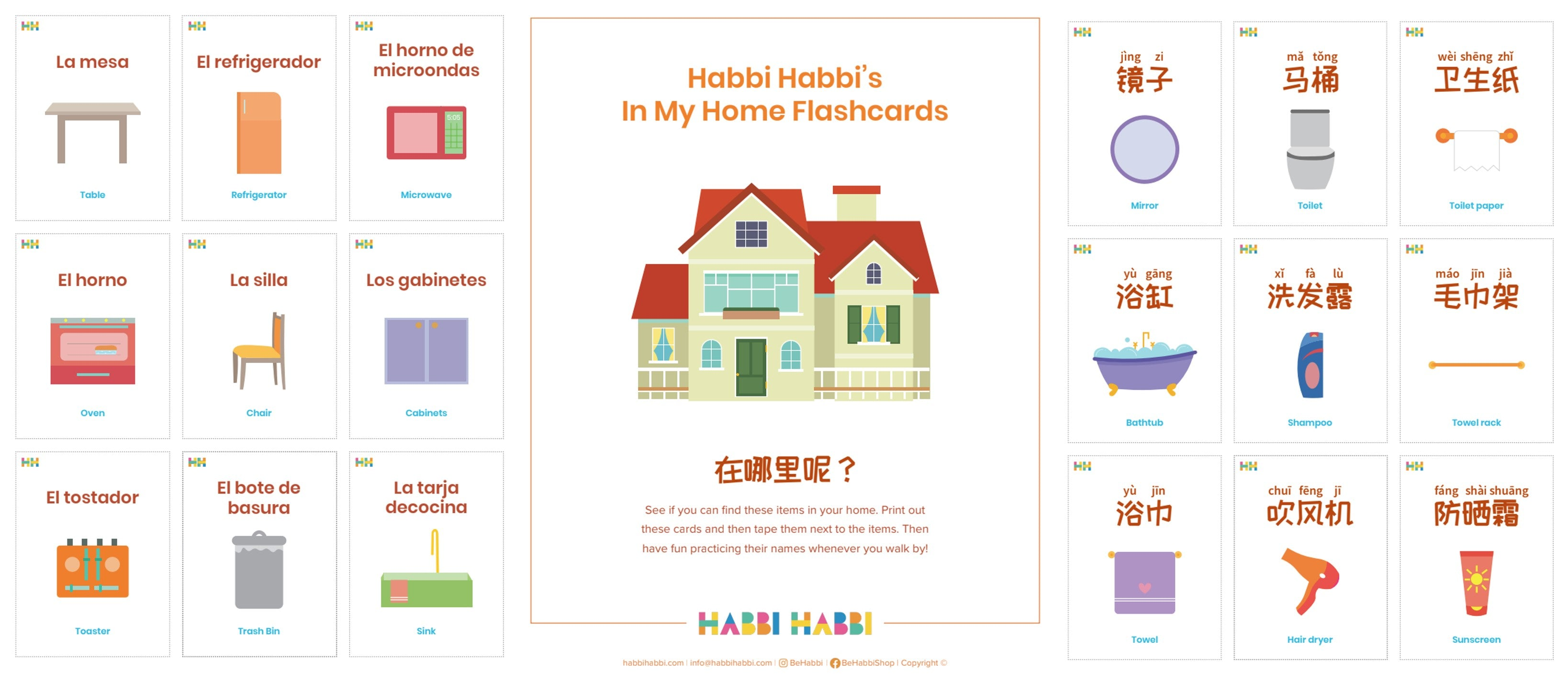 Chinese and Spanish Printables