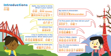 Load image into Gallery viewer, Chinese for children. Teach your kids basic Chinese phrases - like how to introduce yourself - with our Book of First Phrases.