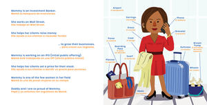 Children's books about Strong Women in Spanish. Our Book of Careers explores Mom's different careers - including Investment Banker - in English and Spanish.