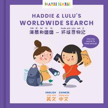 Load image into Gallery viewer, Haddie & Lulu's Worldwide Search
