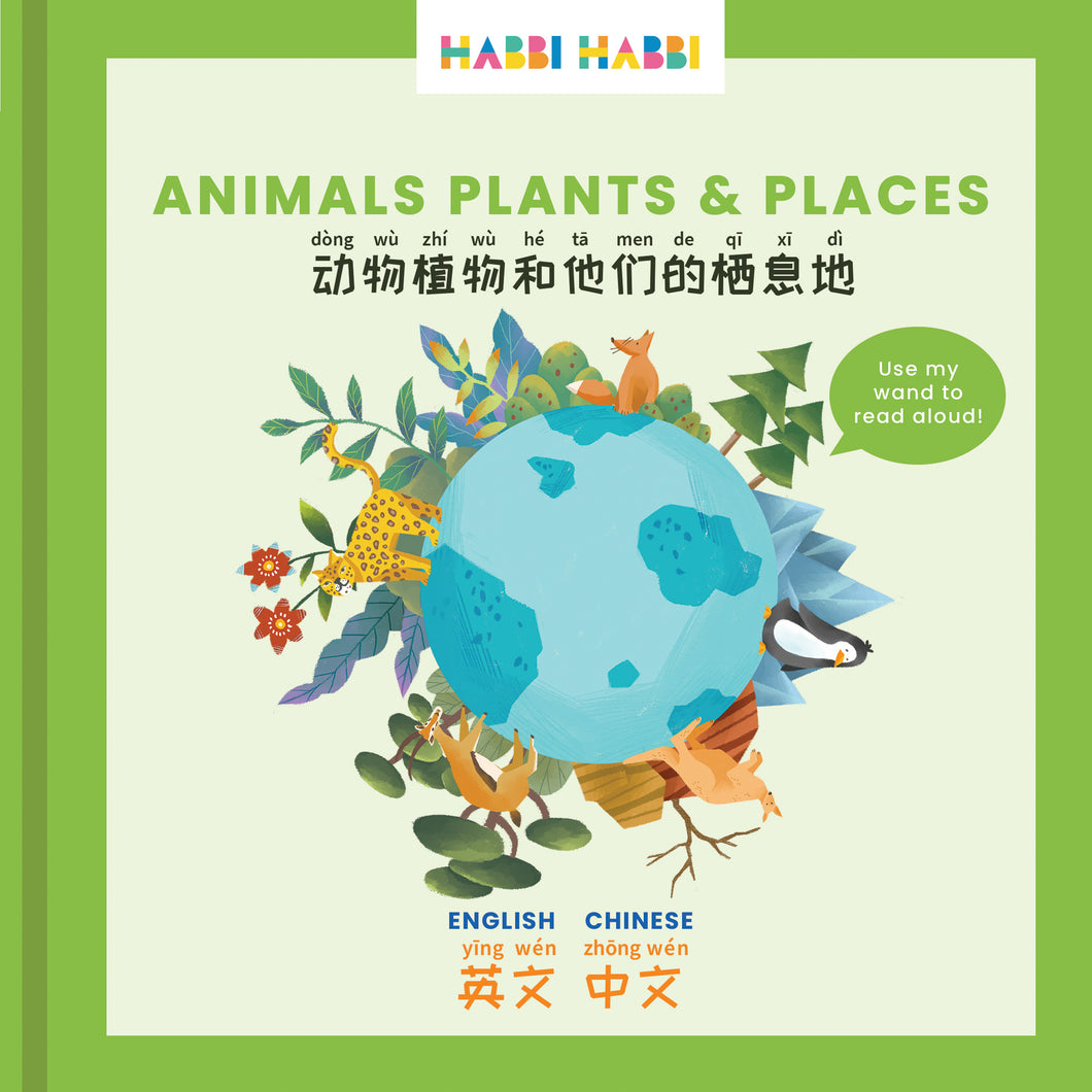 NEW: Animals, Plants & Places
