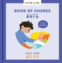 Load image into Gallery viewer, NEW: Book of Chores