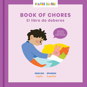 NEW: Book of Chores