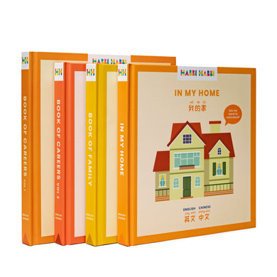 4-Book Only Set: Home, Family & Careers