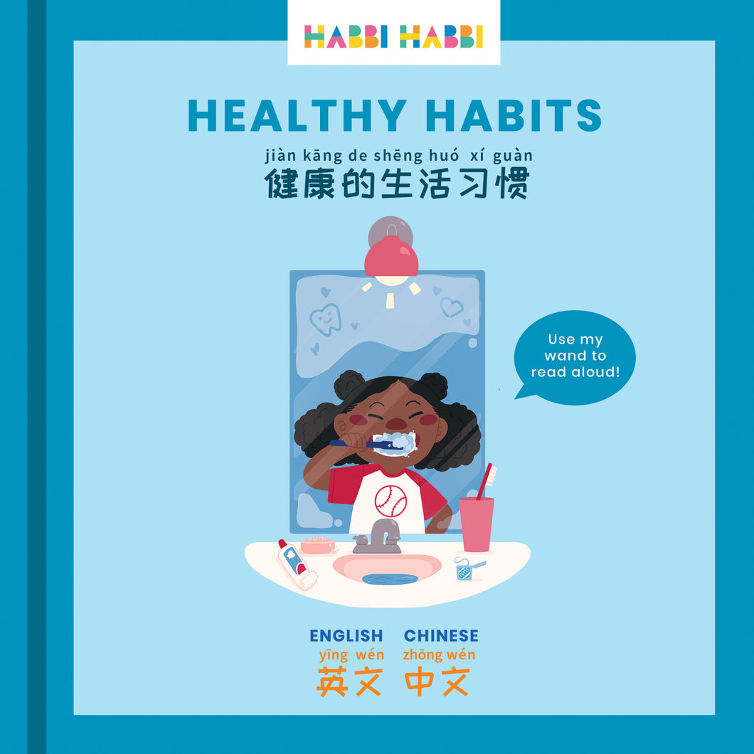 NEW: Healthy Habits
