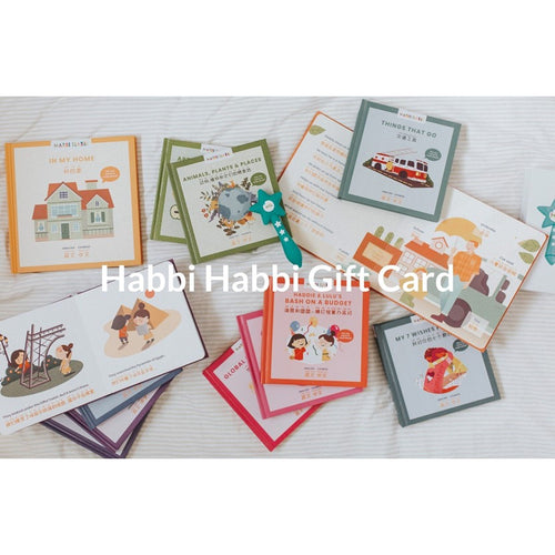 $100 Habbi Habbi Gift Card