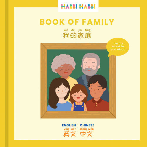 Book of Family