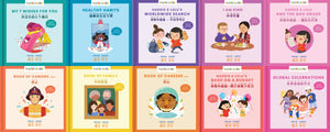 Bilingual Books | Chinese-English