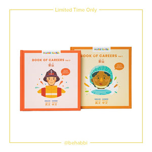 2-Book Only Set: Mom & Dad Careers