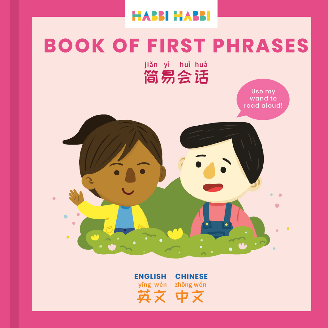Chinese for children. Teach your kids basic Chinese phrases with our Book of First Phrases.
