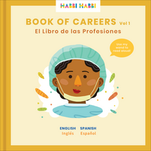 Load image into Gallery viewer, Children's books about Strong Women in Spanish.  Our Book of Careers explores Mom's different careers in English and Spanish.