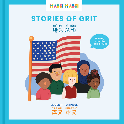 Stories of Grit