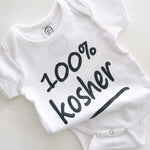 100 percent kosher funny organic cotton jewish baby onesie toddler t shirt