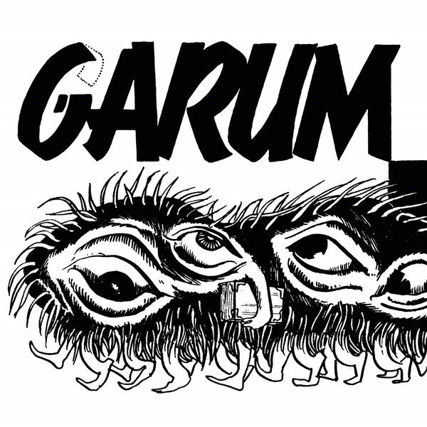 Garum - Garum - Out Of Joint Records