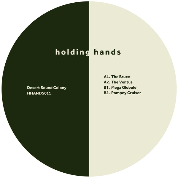 Desert Sound Colony - The Bruce EP - Out Of Joint Records