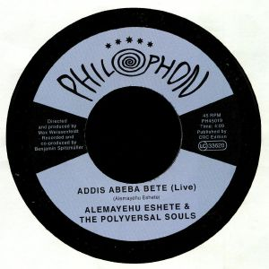 The Polyversal Souls Ft. Alemayehu Eshete - Addis Abeba Bete - Out Of Joint Records