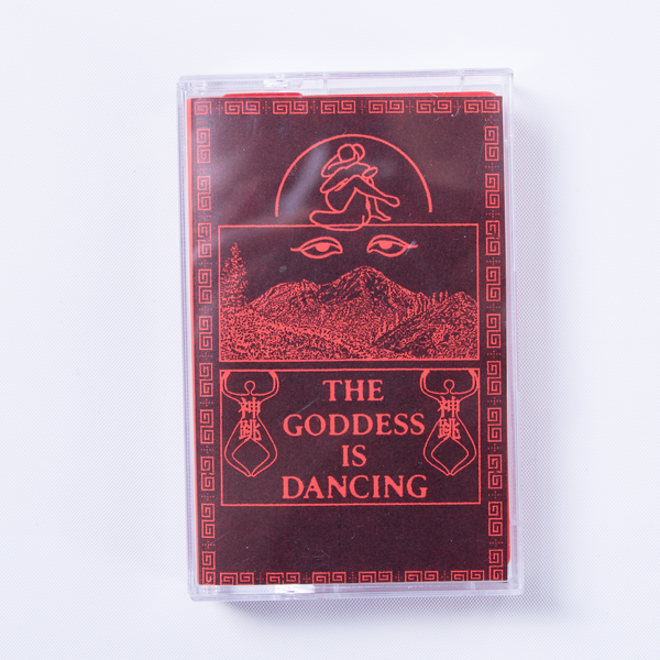 GMT21 D.K. - The Goddess Is Dancing - Out Of Joint Records