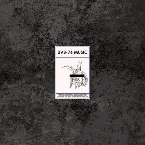 Clarity - UVB76-016