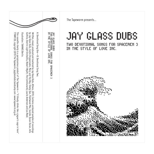 Jay Glass Dubs - Two Devotional Songs For Spacemen 3 In The Style Of Love Inc. - Out Of Joint Records