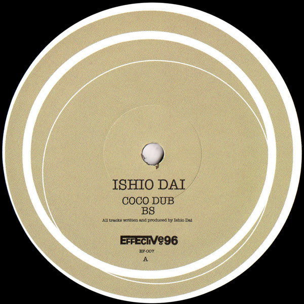 Ishio Dai - Coco Dub / Bs - Out Of Joint Records