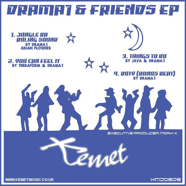 Various Artists - Drama 1 & Friends EP - Out Of Joint Records