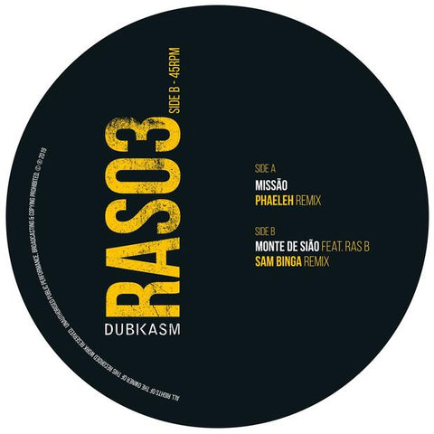 "Dubkasm - Rastrumentals Remixes Part 2 (10"" Vinyl) - Out Of Joint Records"
