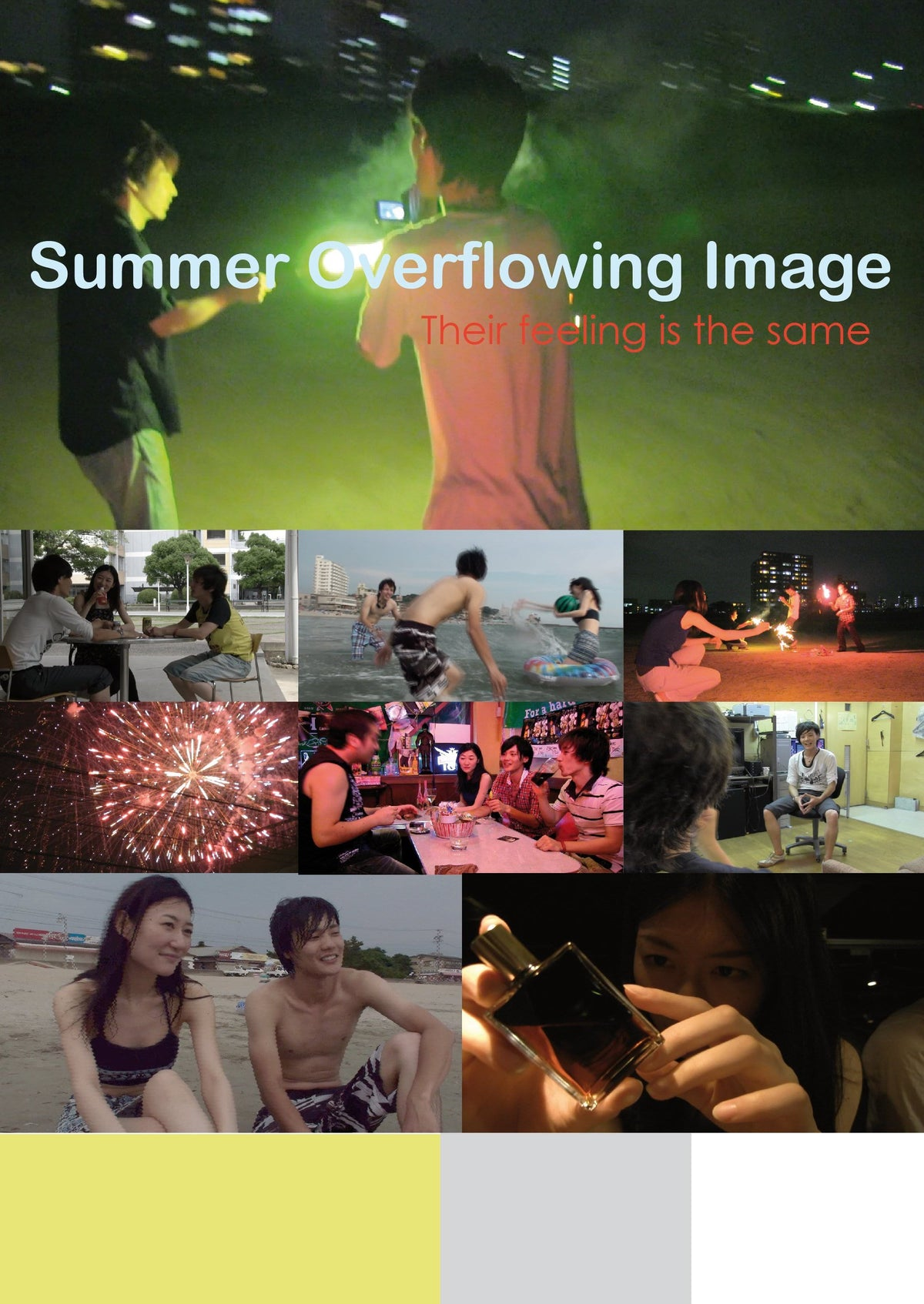 Summer overflowing image poster english ver