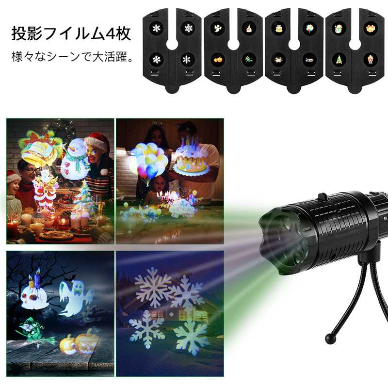 4W Flashlight Handheld Projection Torch Lights