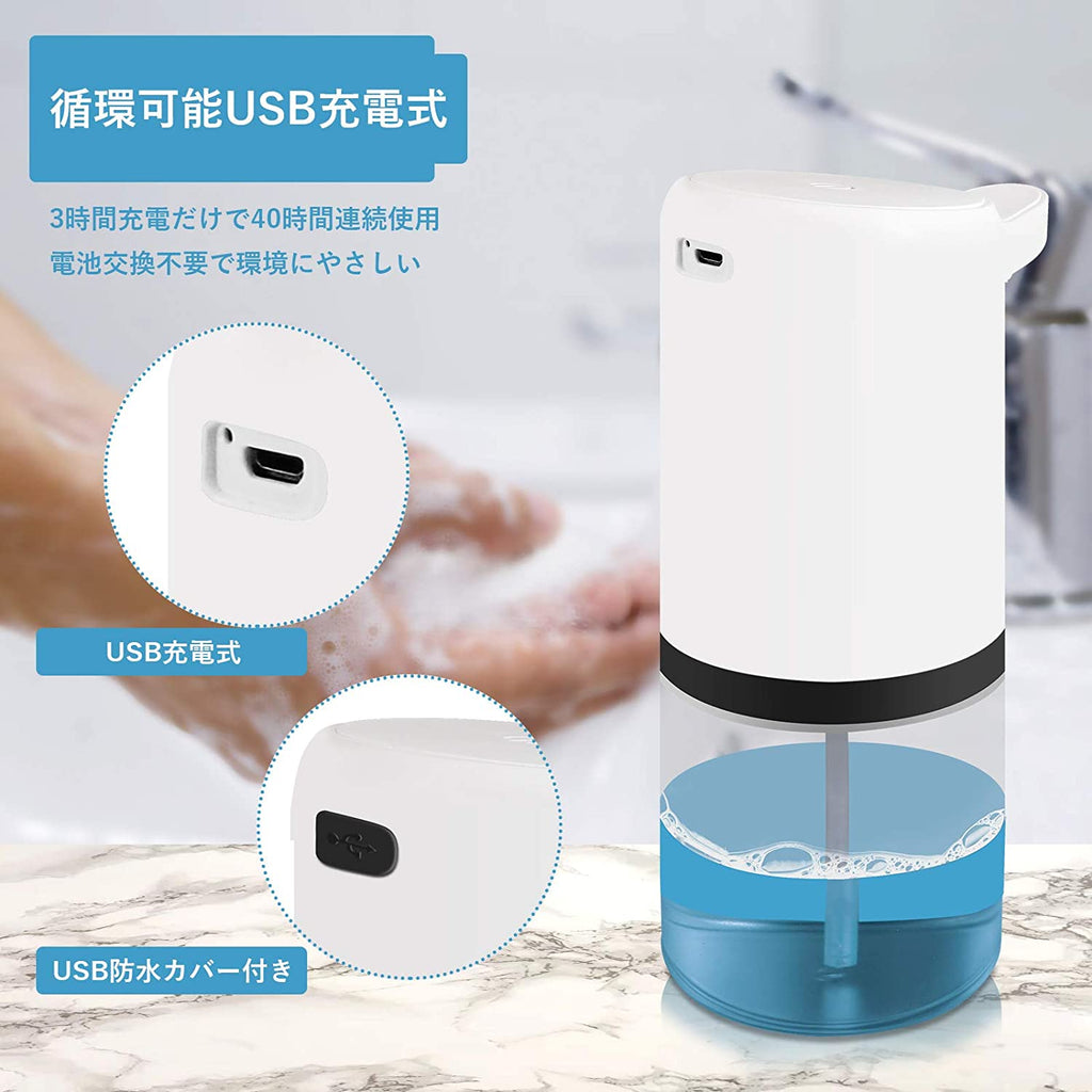 400ml Touchless Infrared Motion Sensor Automatic Soap Dispenser