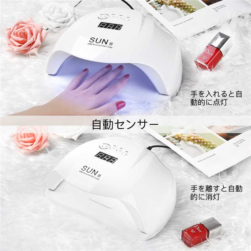 24W Timer Nail Polish Dryer Curing Lamps