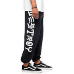 Thrasher Skate And Destroy Black Sweatpants