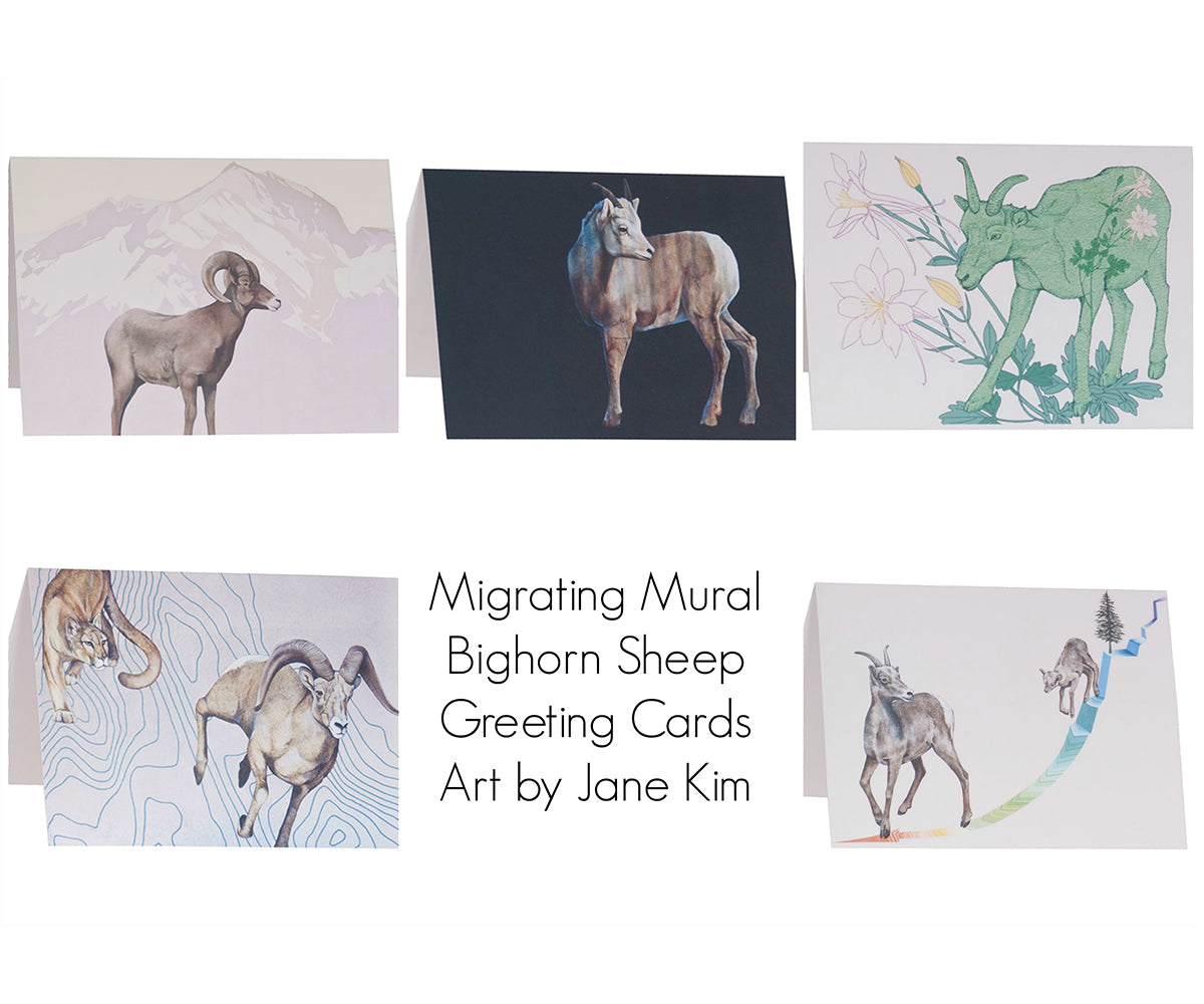 Migrating Mural Greeting Cards