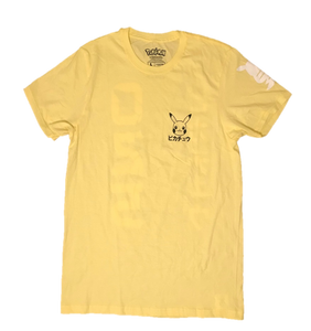 Pikachu Double-Sided Shirt