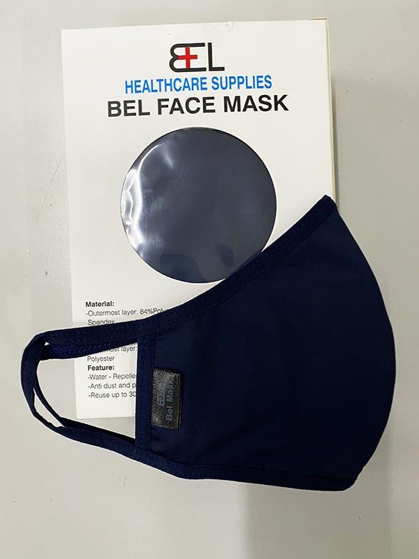 Bel Face Mask - Navy