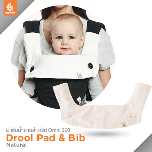 360 Carrier Drool Pad & Bib : Natural