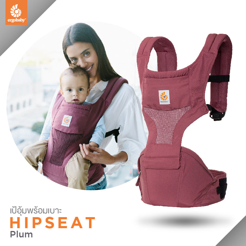 Hip Seat Cool Air Mesh : Plum