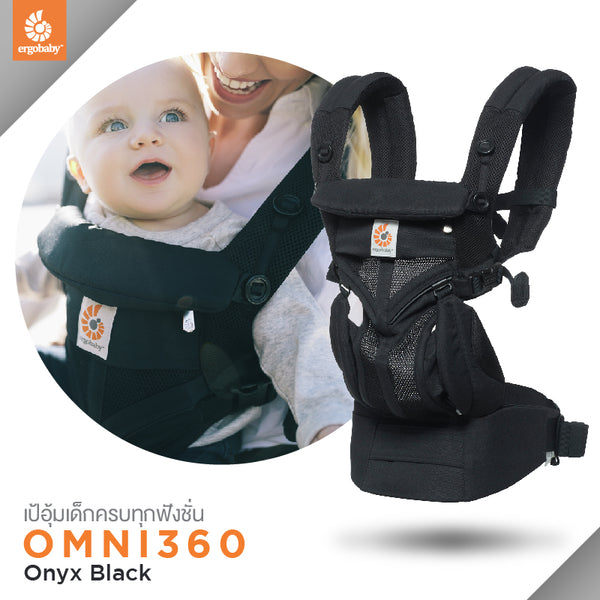 Omni 360 Cool Air Mesh : Onyx Black