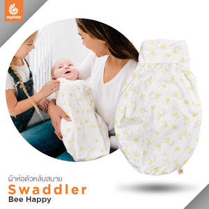 Swaddler : Bee Happy