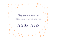 Load image into Gallery viewer, Rosh Hashanah Greeting Cards