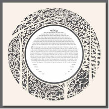 Load image into Gallery viewer, Forest Ketubah Gray