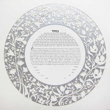 Load image into Gallery viewer, Garden Ketubah