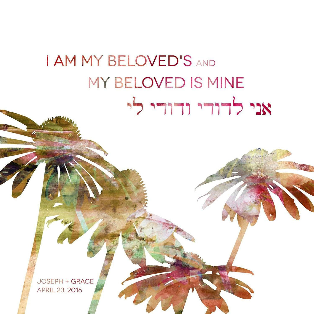 Personalized Jewish Wedding Gift: I am my beloved's and my beloved is mine