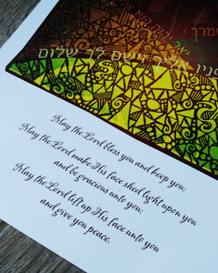 Priestly Blessing Art Print