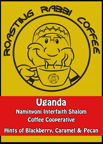 Roasting Rabbi Coffee: Uganda