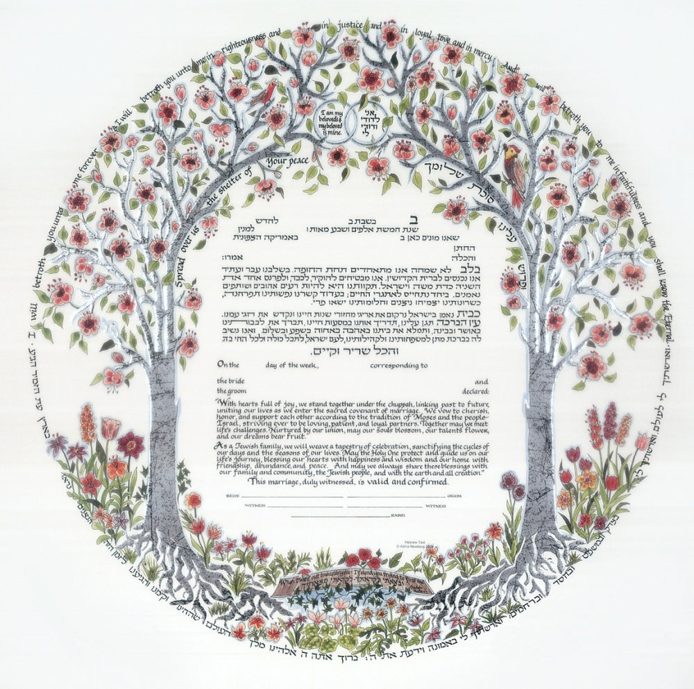 Trees of Life Ketubah