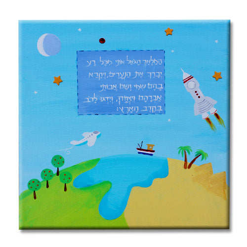Nursery Night Blessing Wall Art