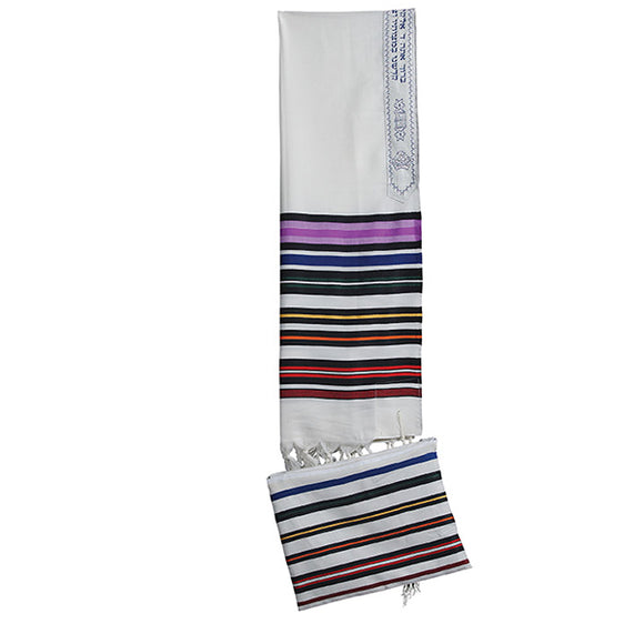 Joseph's Prayer Shawl Tallis Set - Multi Color Tallis with Matching Bag